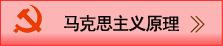 http://szb.nut.edu.cn/attachment/core/label/2012_10/23_15/966b1e59e92c6e70.jpg